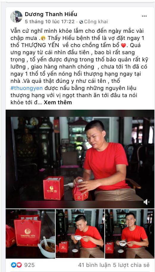 Dương Thanh Hiếu