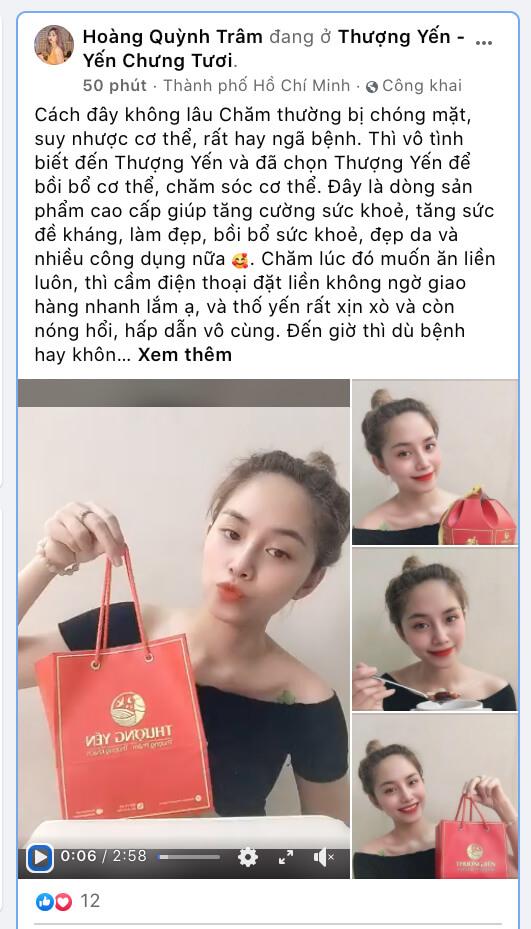 Hoàng Quỳnh Trâm